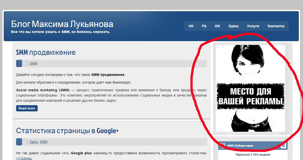 Блог google реклама реклама в мобильных приложениях яндекс