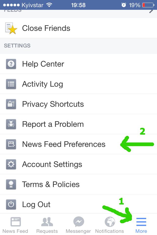 Приоритет в показе – новая функция Facebook