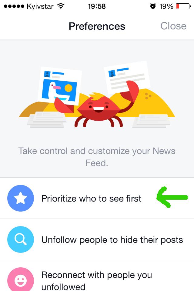 Приоритет в показе – новая функция Фейсбук