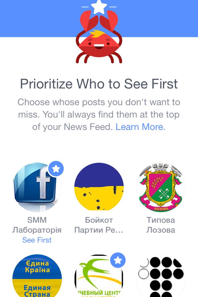 Приоритет в показе для страниц в Facebook