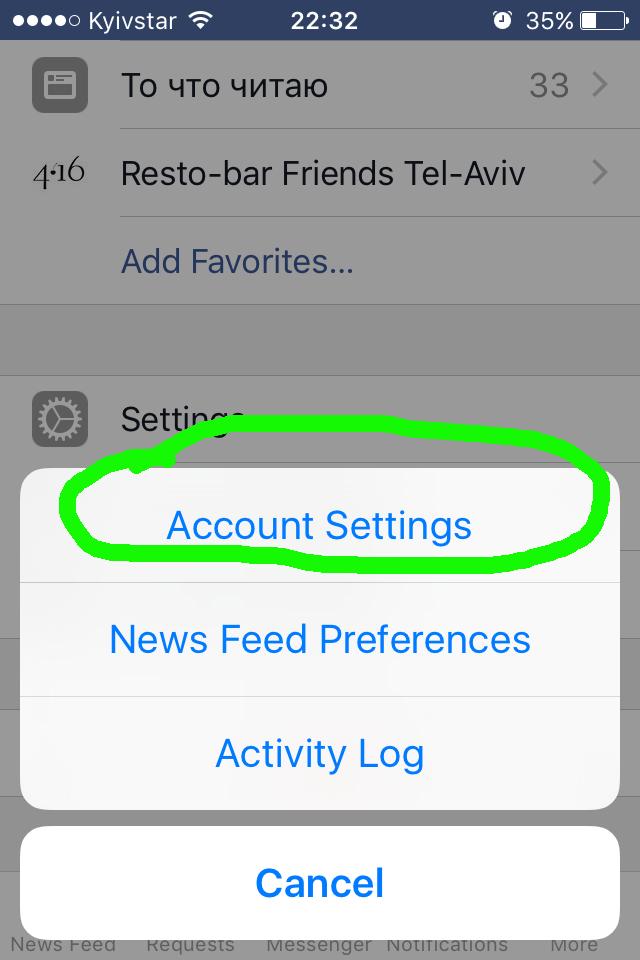 Как отключить автозапуск видео в Facebook в моб версии