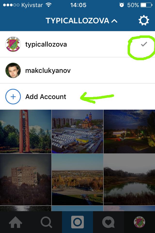 Продвижение в Инстаграм Киев